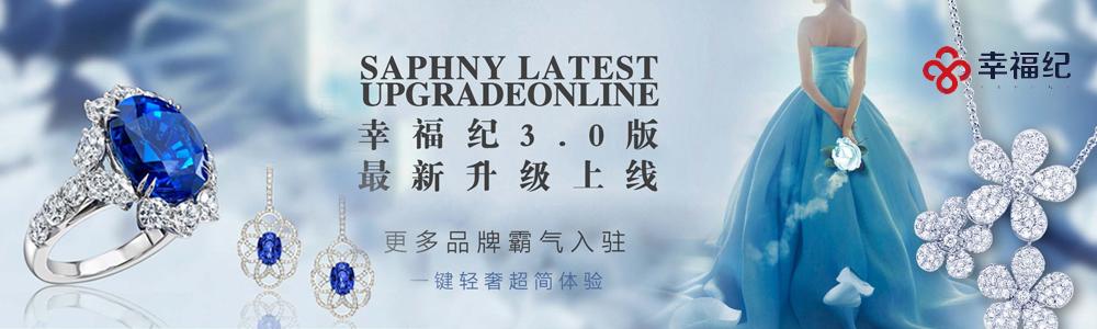 上海幸福本源投資管理有限公司