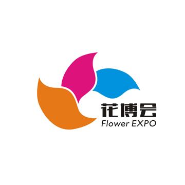 中国(合肥)花木博览交易会