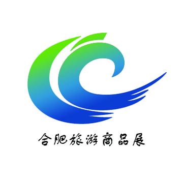 中国(合肥)旅游商品展