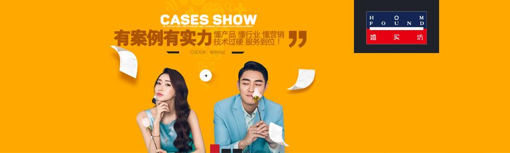 北京莱佛士数码数码影像制作有限公司