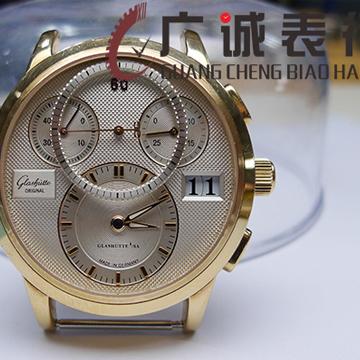 广诚表行-奢华手表