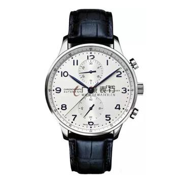 广诚表行-时尚精品手表