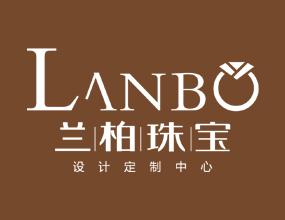 深圳市兰柏珠宝有限公司