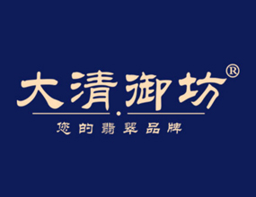 深圳市清御坊珠宝有限公司