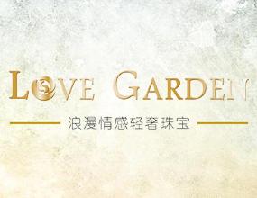 lovegarden