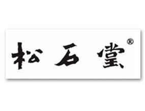 武汉市武昌区松石堂工艺品商行
