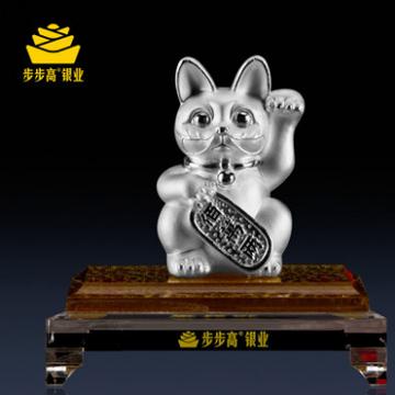 步步高银业-招财猫摆件