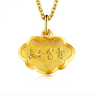 雎集珠宝长命富贵金锁