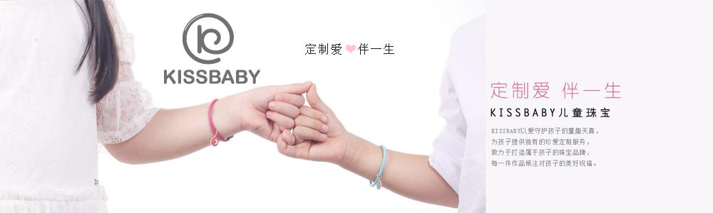 深圳市传祥珠宝有限公司