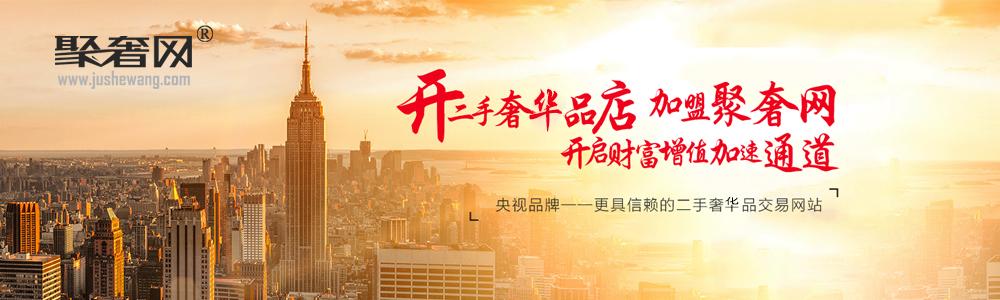 南京聚奢网络科技有限公司