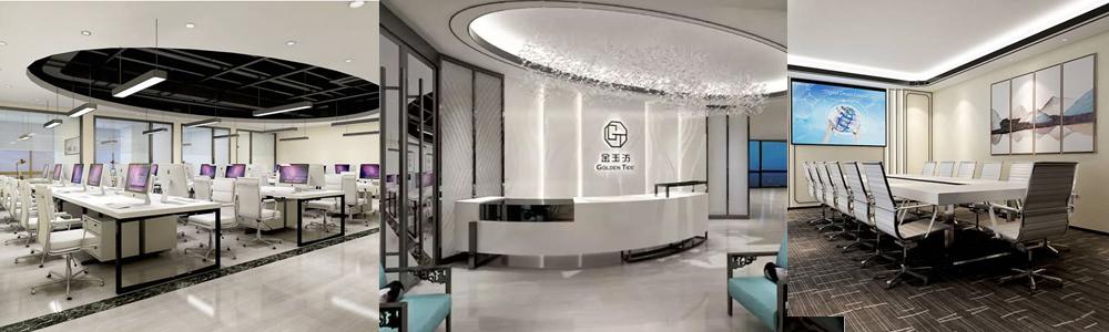 深圳市金玉汸珠寶有限公司