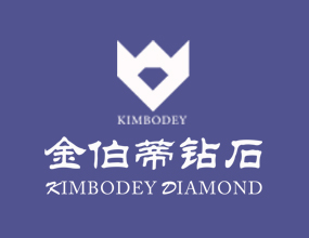 金伯蒂钻石