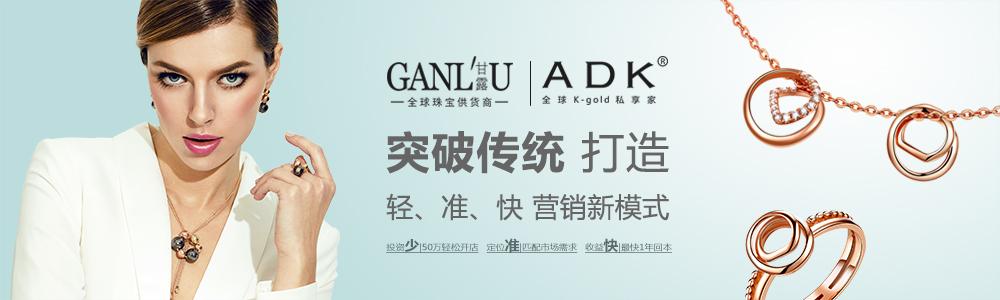 深圳市甘露千赢国际客户端下载首饰有限公司