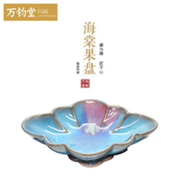 �f�x堂宋�系列-海棠果�P