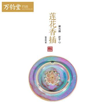 �f�x堂宋�系列西方男子-�花香插
