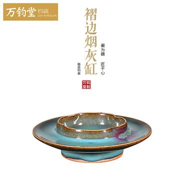 �f�x堂宋�※系列-褶���灰缸