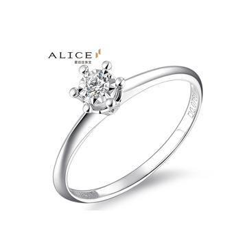 好品汇爱丽丝六爪钻石女戒