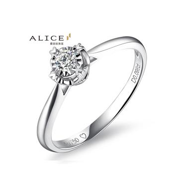 好品汇爱丽丝时尚钻石女戒