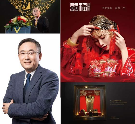 """囍福结婚金饰国际设计大赛:为黄金带来""""深度"""""""