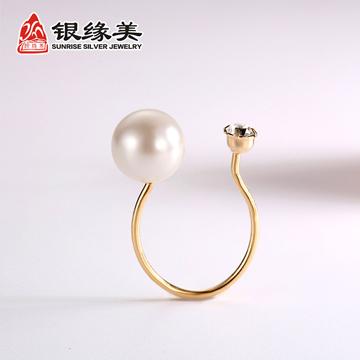 �y�美珍珠戒指