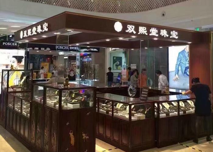 双熙堂珠宝丹阳吾悦广场店