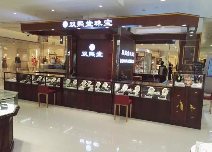 双熙堂珠宝上海世博源店