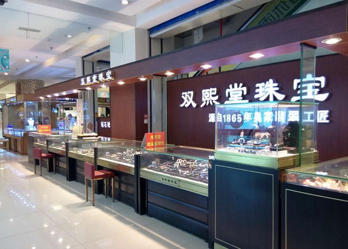 双熙堂珠宝扬州茂业店