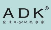 ADK K金加盟