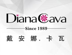 戴安娜.卡瓦