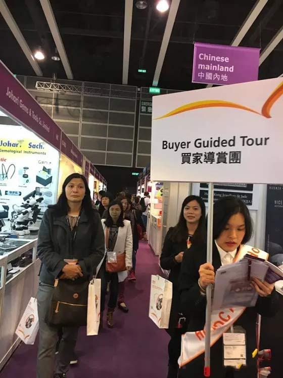 2017年香港国际珠宝展的通知