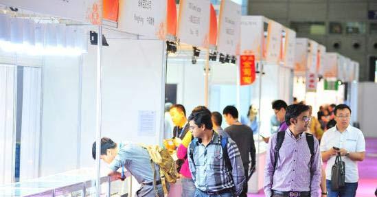 第十五届深圳国际黄金珠宝玉石展览会