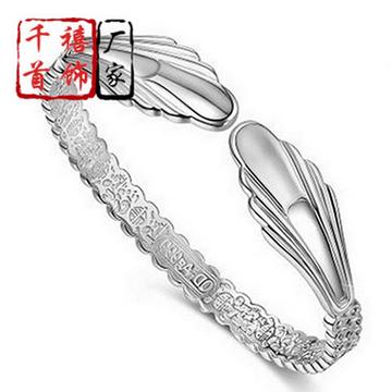 千禧首饰美人鱼时尚银饰银手环