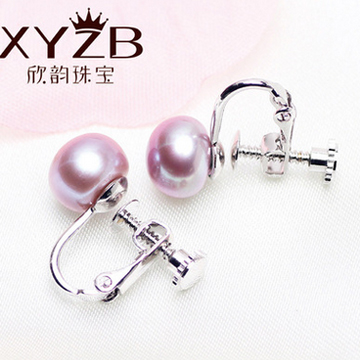 欣韵珠宝925银天然淡水珍珠耳夹