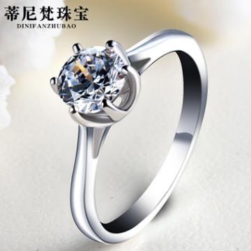 蒂尼梵珠宝925银戒指