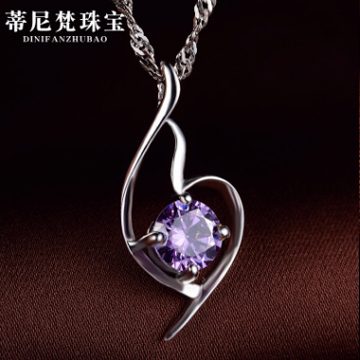 蒂尼梵珠宝紫水晶柔美水晶吊坠