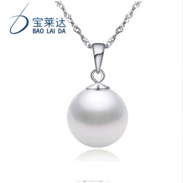 宝莱达纯银珍珠项链