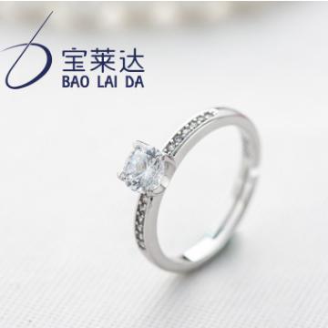 宝莱达四爪镶嵌戒指