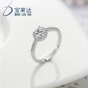 宝莱达镶嵌锆钻戒指