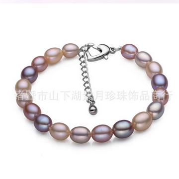 紫月珍珠强光无暇淡水珍珠手链