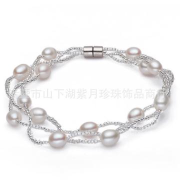 紫月珍珠天然淡水珍珠手链
