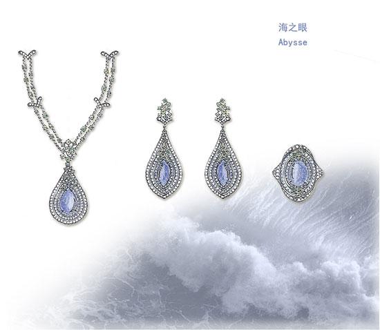 卡拉菲珠宝abysse系列设计手稿