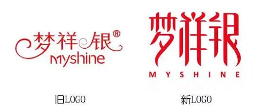 梦祥银启用新logo 原来有这么多深意_中国珠宝招商网