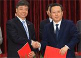 山东黄金与山东地矿签署合作协议协力助推找矿突破
