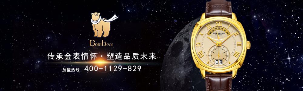 尊尚(深圳)穿金戴銀技術股份有限公司