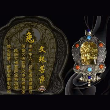 庆和昌记银楼八大守护神嘎乌盒