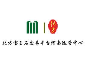河南獨山玉文化傳播有限公司