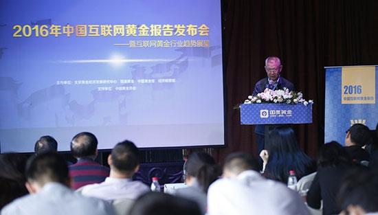 中国人民银行货币金银局原正局级巡视员陈宝