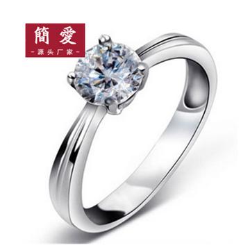 简爱珠宝超闪锆石女求婚戒指