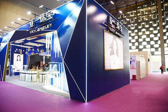 亚一珠宝2017上海国际珠宝首饰展览会展位号公布
