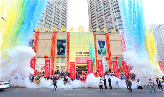 金叶珠宝进驻青岛 一站式主题购物商场打造青岛新名片